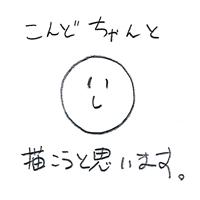 icon_30_ishii
