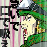icon_33_hakata