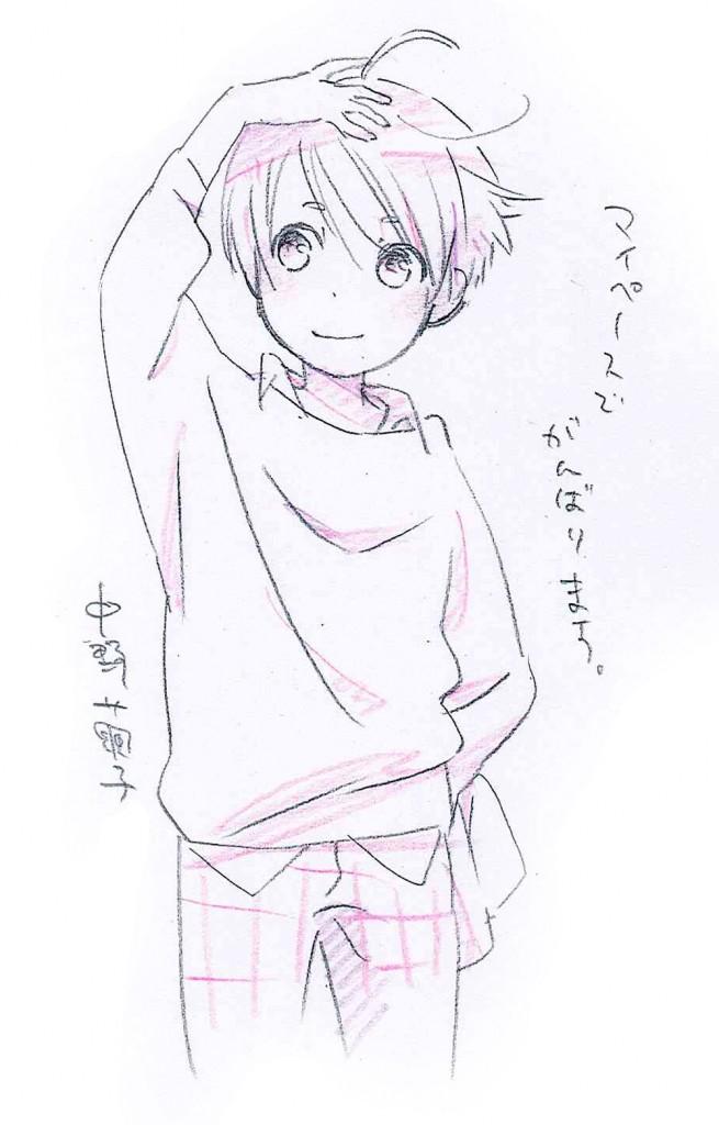 illust_32_nakano01